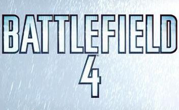 Battlefield 4 + секретный вопрос